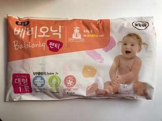 Bosomi Babioniq L Girls Diapers
