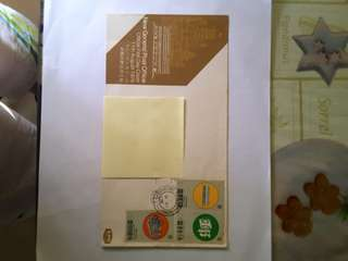 紀念郵政局1976啟用新址首日封 罕有