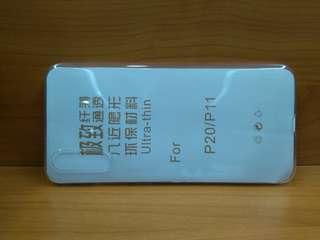 全新 華為 P20 透明手機套