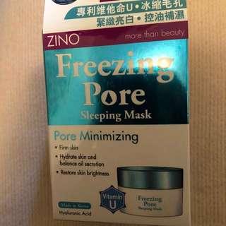 Zinomall Freezing pore sleeping mask 冰縮毛孔睡眠面膜
