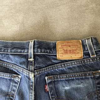 Levis 514 jeans - low wearing