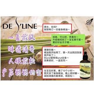 De S'line slimming oil