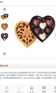 GODIVA巧克力心形禮盒6顆裝