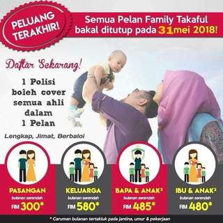 AIA Medical Card Family 👨🏻👩🏻➕👦🏻👦🏼👧🏼👶🏻
