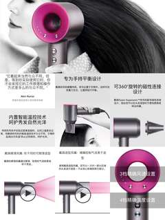 Dyson Supersonis Hair Dryer