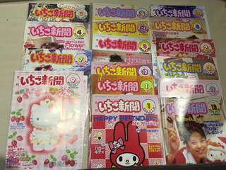 全部 Sanrio 絕版日本周刊 雜誌 hello kitty melody