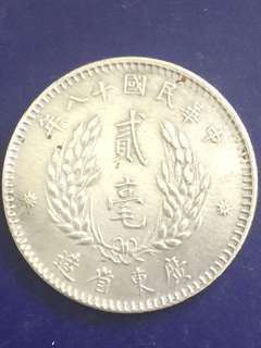 China silver coin 20 Cent 1929, Vf
