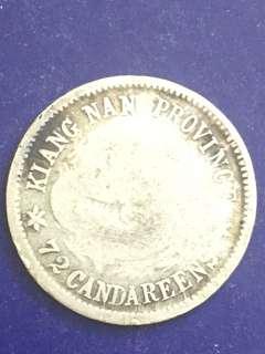 China dragon silver coin 10 Cent Jiang Nan Province , VG