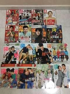 U/I weekly magazine