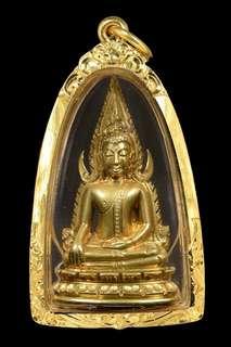 BE2485 Phra Phut Chinarat IndoChin Thai Amulet
