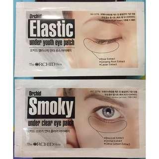 現貨 The ORCHID Skin 幽蘭一品 公主2代眼膜 法令紋膜 黑眼圈淡化 抗皺拉提(1對入)