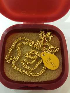 Brand New Pure/Solid Gold 43cm Long Chain. Weight 38.6 grams.