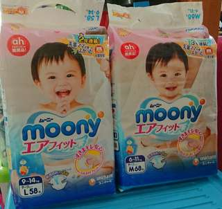 Moony 尿片M size L size