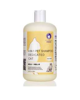 Professional Groomers Shampoo for itching skin