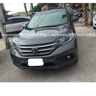 2013年 豐田 CRV 2.4 鐵灰色 專營台灣優質中古車-二手車