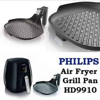 *LAST PC* BNIP PHILIPS AIRFRYER GRILL PAN