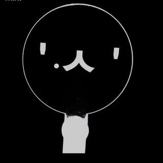 Baekhyun lightstick