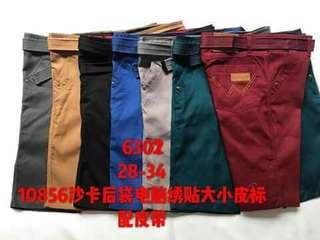 Men belt shorts
