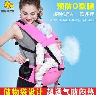 Hot pink carrier