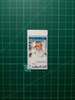 [均一價$10]阿聯酋 四週年國慶 新票一枚