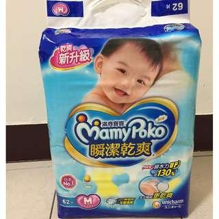 滿意寶寶瞬潔乾爽紙尿褲M號
