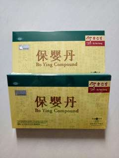 Eu Yan Sang Bo Ying Compound (2 box)