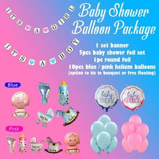 BABY SHOWER HELIUM BALLOON BIRTHDAY PACKAGE