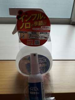 Smart Hygiene 除菌噴霧