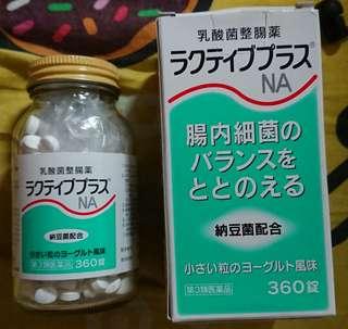 日本乳酸菌整腸丸