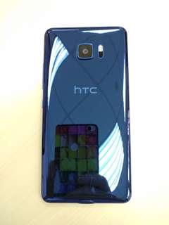 HTC U Ultra藍色