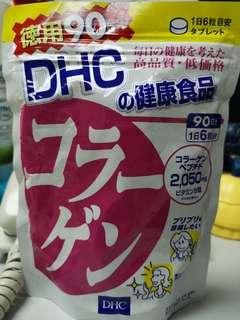 DHC 每天營養補充品 膠原 指甲 GABA