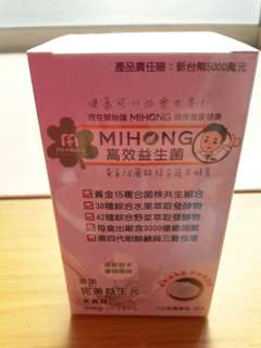 🚚 MIHONG 高效益生菌