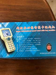 Super full feature smart card with key machine