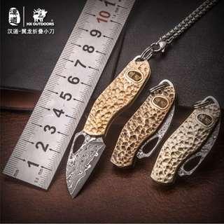 Damascus No Lock Necklace Folding Knife 大马士革无锁项链小折刀DM-006A