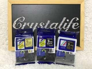 [BNIP] Labeller Cassette Tape for Brother label machine