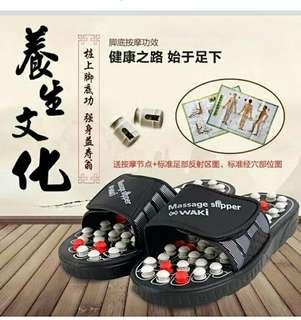 massage slipper
