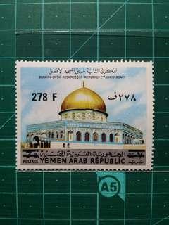 1975 北也門(也門阿拉伯共和國) 臨時加蓋高值新票 一枚