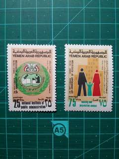 [均一價$10]1976 北也門(也門阿拉伯共和國) 革命十四週年 新票兩枚