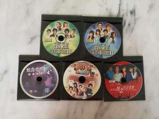 福建冠军歌曲(1 music CD)