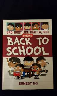 Back To School by Ernest Ng