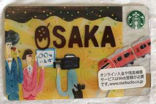 日本大阪Starbucks Card 星巴克卡