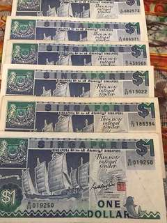 Singapore dollars $1