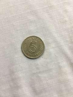1976 RM0.05 SEN RINGGIT MALAYSIA