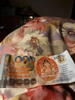 🚚 泰國招財錢母  外面賣1200