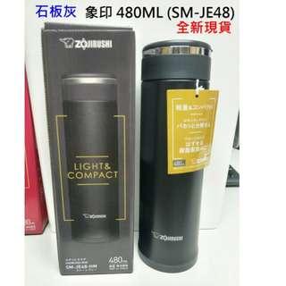 💕全新現貨💕 象印480ml可分解杯蓋不鏽鋼真空保溫杯 (SM-JE48) -石板灰