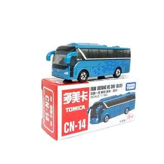 Takara Tomy Tomica CN-14 FAW JIEFANG YiQi Bus (Box)