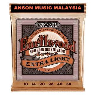 Ernie Ball 2150 Earthwood Extra Light Phosphor Bronze Acoustic Guitar Strings, 10-50