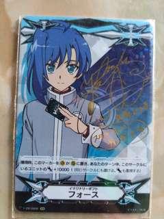 Cardfight Vanguard scr aichi