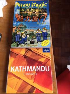 Book Bundle: Kathmandu and Xiamen