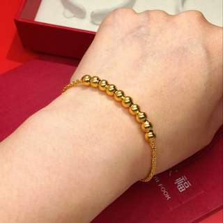 Gold Color Beads Bracelets #6